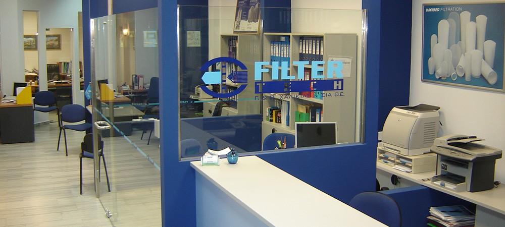 Κατάστημα Filtertech<br/> Κωλέττη 26, Θεσσαλονίκη