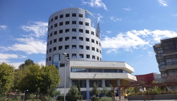 Παιδαγωγική Σχολή Αριστοτελείου Πανεπιστημίου Θεσσαλονίκης
