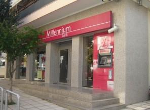 Millennium Bank στην Νέα Κρήνη, Θεσσαλονίκη