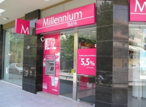 Millennium Bank στο Ωραιόκαστρο Θεσσαλονίκης