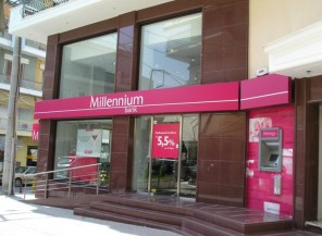 Millennium Bank Γιαννιτσά, Ν. Πέλλης