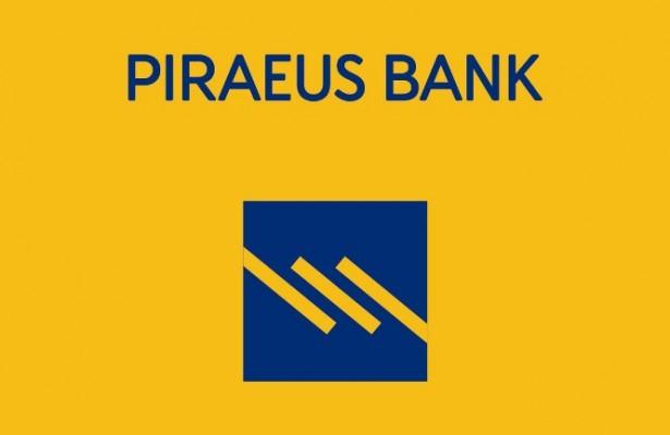 Τράπεζα Πειραιώς