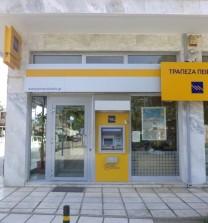 Ανακαίνιση Τράπεζας Πειραιώς στη Μελίκη Ν. Ημαθίας