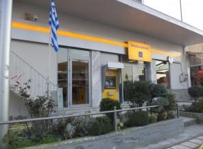 Ανακαίνιση Τράπεζας Πειραιώς στα Λαγκαδίκια Ν. Θεσσαλονίκης