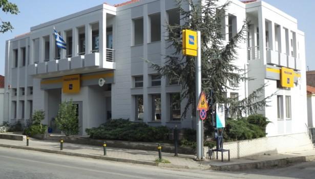 Ανακαίνιση Τράπεζας Πειραιώς στον Ίασμο Ν. Ροδόπης