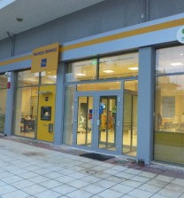 Ανακαίνιση Τράπεζας Πειραιώς στη Φιλιππούπολη, Λάρισα