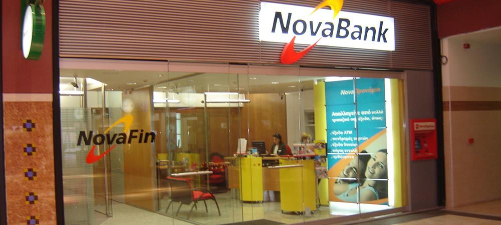 Nova Bank<br/> στο Mediterranean Cosmos