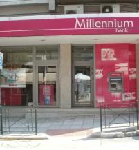 Millennium Bank στην Βέροια Ημαθίας