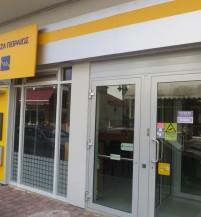 Ανακαίνιση Τράπεζας Πειραιώς στην Οιχαλία, Ν. Τρικάλων