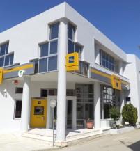 Ανακαίνιση Τράπεζας Πειραιώς στην Ξυλαγανή Ν. Ροδόπης